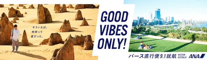 Good Vibes Only-1 reduced